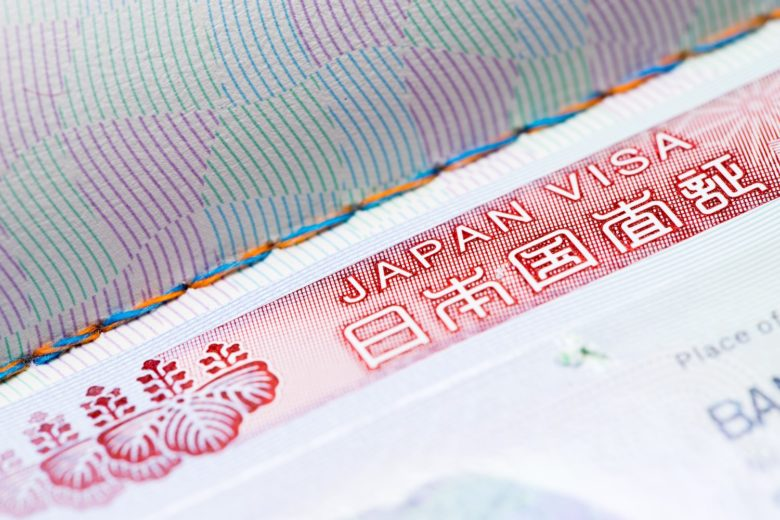 visto-japao-min-780x520 Passo a passo para tirar o visto japonês (com preços!)