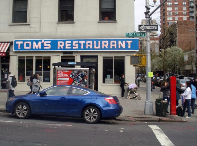 tom_restaurant_harlem